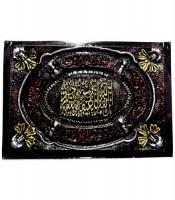 Grosir Poster Dinding Timbul Kaligrafi Ayat Kursi
