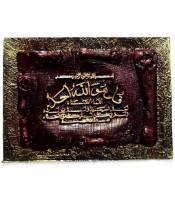 Grosir Poster Dinding Timbul Kaligrafi Surat Al Ikhlas