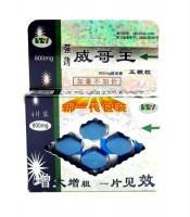 Kegunaan Obat Kuat Viagra China Wu Bian Li