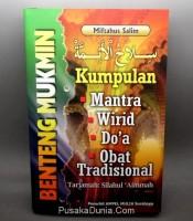 Buku Benteng Mukmin Kumpulan Doa Mantra Wirid dan Obat Tradisonal