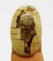 Khasiat Batu Mustika Penunjang Karir