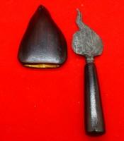 Kegunaan Tombak Banyak Angrem Kuno