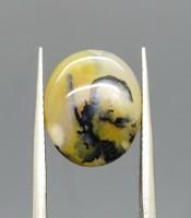 Kegunaan Batu Mustika Khodam Tonggeng