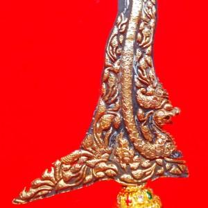 Kegunaan Keris Pusaka Naga Sasra Kuning Emas