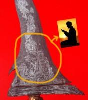 Manfaat Keris Kanjeng Kyai Sempono Wahyu Tumurun