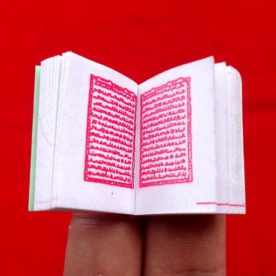 Azimat Kitab Stambul Merah