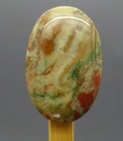 Batu Mustika Bertuah Aura Pesona Pengasihan