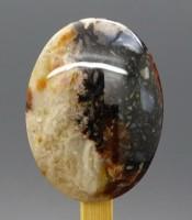 Batu Mustika Pasanggrahan Keramat