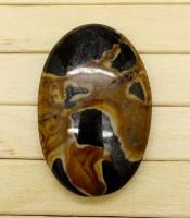 Batu Mustika Bertuah Khodam Brama Kumbara