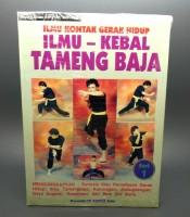Buku Paket Ilmu Kebal Tanpa Guru
