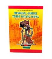 Buku Mengenal Gambar Tokoh Wayang Purwa