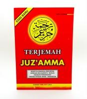 Terjemah Juz Amma Disertai Bahasa Indonesia
