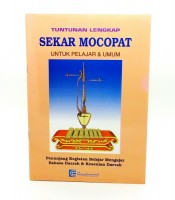 Sekar Mocopat