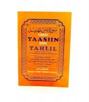 Yaasiin Tahlil Terjemahan Bahasa Indonesia