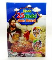 Grosir Buku Buku Kisah 25 Nabi dan Rasul Murah
