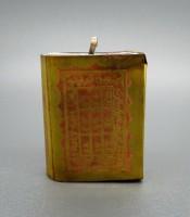 Khasiat Kitab Stambul Merah Tinta Emas