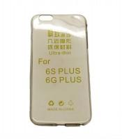 Grosir Softshell Ultrathin iPhone 6 Plus Murah