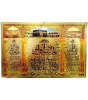 Grosir Poster Dinding Al Falaq An Nas Al Ikhlas Hologram Jumbo