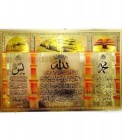 Grosir Poster Dinding Hologram Ayat Kursi Yasin Al Fath Ayat 29
