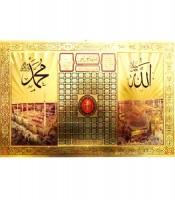 Grosir Poster Hologram Ka'bah dan Asmaul Husna