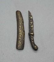 Kegunaan Azimat Pedang Rajah Keselamatan