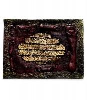 Grosir Poster Dinding Kaligrafi Ayat Kursi
