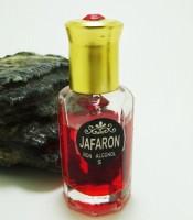 Kegunaan Minyak Pusaka Jafaron Merah